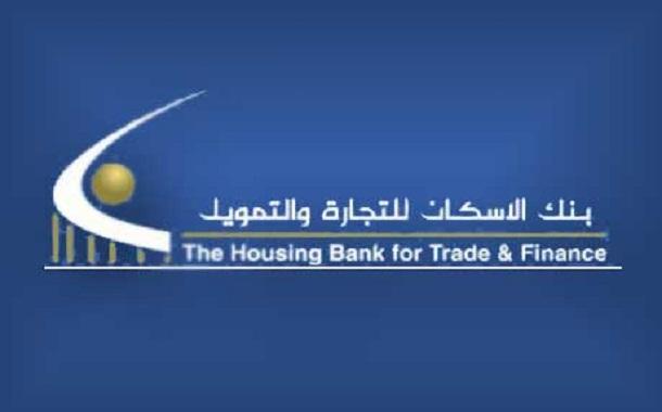 بنك الإسكان يرعى حفل إعلان الفائزين بجائزة الحسين للإبداع الصحفي