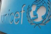 إتفاقية منحة مع اليونيسف لدعم التربية