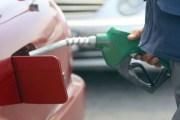 ارتفاع الفاتورة النفطية للمملكة 17.2 % في الثلث الأول