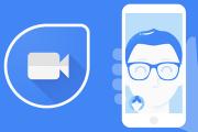 تطبيق Google Duo يتكامل الآن مع سجل المكالمات