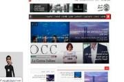 إطلاق أول مواقع إلكترونية عربية في العالم مدعمة بمترجم للصمّ