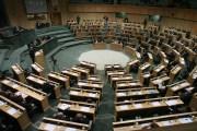 مجلس النواب يقر القانون المعدل لقانون الشركات
