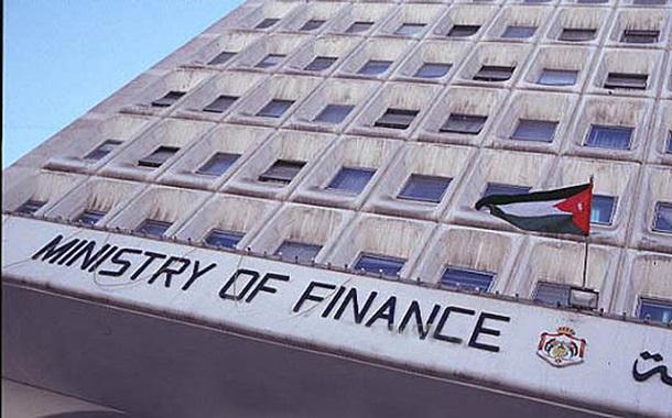إنخفاض الإيرادات الضريبية 2.6 % في النصف الأول