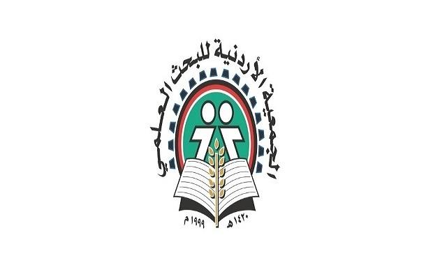 مشروع أردني أمريكي يعزز التشبيك بين العالمات والاكاديميات في العالم