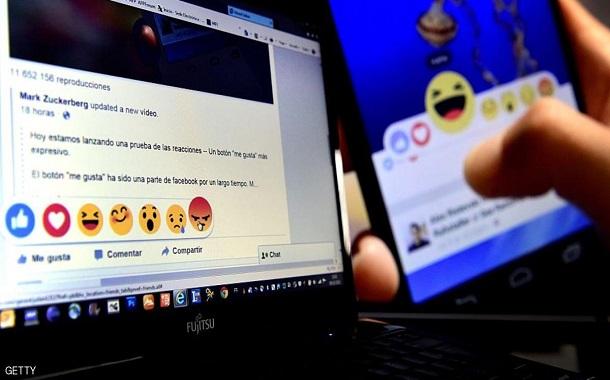 ًًإحذر السخرية على شبكات التواصل الإجتماعي.....