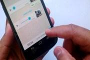 واتساب يضيف ميزة الاستماع للرسائل الصوتية قبل ارسالها
