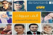 طلبة مركز''الحسين'' يقاومون أوجاع ''السرطان'' ويتفوقون بالتوجيهي