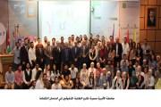 جامعة الأميرة سمية تكرم الطلبة المتفوقين في امتحان الكفاءة