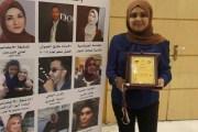 الأعمر.... طالبة تصدر رواية ''الليلة الخامسة عشر'' لتنقل معاناة السوريين