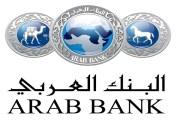 مذكرة تفاهم بين مؤسسة الحسين للسرطان والبنك العربي