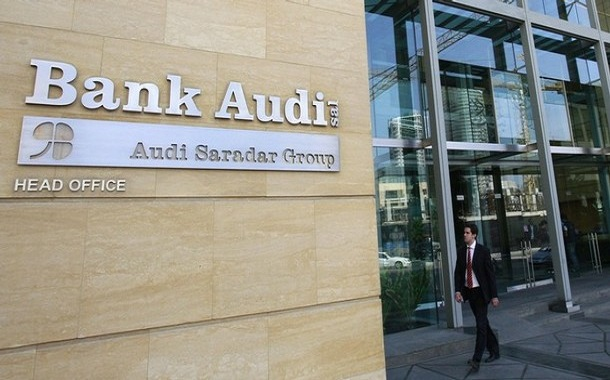 5 ملايين قرض إعادة تمويل لبنك عوده