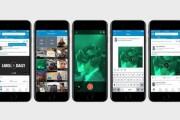 لينكدإن تدعم رفع مقاطع الفيديو عبر الهواتف الذكية
