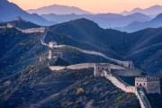 الصين تجمع المليارات لتمويل