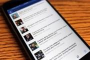 فيسبوك تتيح قسم الأخبار الرائجة للهواتف المتنقلة