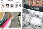 انستغرام تُتيح مشاركة ومشاهدة الحكايات على نسخة الويب