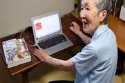 اليابانية التي تعلَّمت البرمجة وهي في سن الـ83