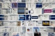 فيسبوك تعترف رسميا بـ