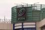زين السعودية تسدد الدفعة الأولى من زيادة الطيف الترددي