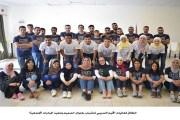 انطلاق فعاليات المخيم التدريبي للشباب بعنوان