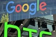 رسميا: جوجل تستحوذ على قطاع صناعة هواتف بكسل في HTC