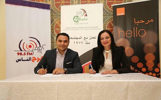 توقيع اتفاقية شراكة استراتيجية بين أورانج الأردن وإذاعة