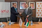 أورانج الأردن مزوّد لخدمات الاتصالات وتكنولوجيا المعلومات لجامعة الحسين التقنية