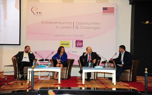 أمنية: بيئة ريادة الأعمال شهدت تطوراً ملحوظاً في الأردن رغم العديد من التحديات