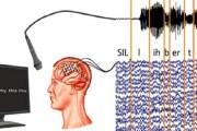 اختراع جهاز لقراءة الدماغ أفضل من المستخدم حاليا!