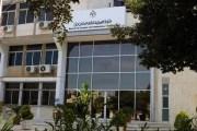 200 مليون يورو قرض ميسر من الاتحاد الأوروبي للأردن