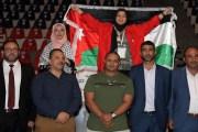الأردن يتصدر جدول ترتيب الميداليات مع ختام البطولة العربية للكيك بوكسينج