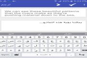 تطبيق ترجم لتدريب الطلاب والمترجمين على الترجمة