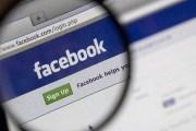 فيسبوك تطارد الأخبار الكاذبة بأداة جديدة