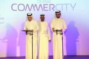 دبي.......أول منطقة حرة للتجارة الإلكترونية بـ2.7 مليار درهم