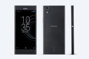 سوني تطلق هاتفي Xperia R1 وXperia R1 Plus بأسعار جذابة