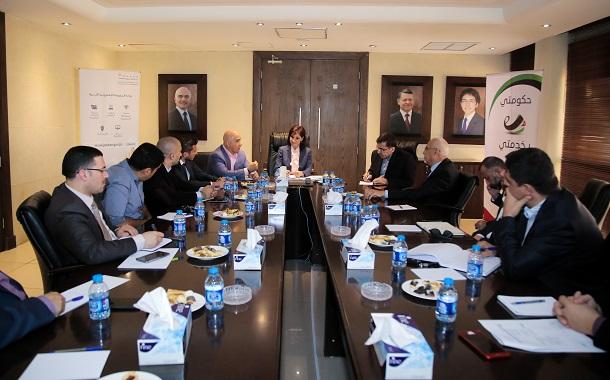 المجلس الاستشاري لقطاع ICT يناقش تسخير التكنولوجيا في ايصال الدعم للمواطنين