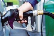 تثبيت أسعار المشتقات النفطية لشهر تشرين الثاني المقبل