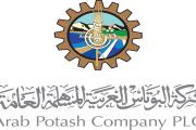 البوتاس العربية توقع اتفاقية لإعادة تأهيل السدود ضمن مشروعها لتوسعة الإنتاج