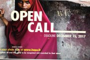 الجائزة الدولية للمصورات توجه دعوة مفتوحة للمشاركة