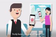 تطبيق أسطرلاب لبث أخبار المنطقة والعالم بشكل خلاصات