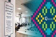 ''أويسس 500'' يباشر برنامجا لتسريع أعمال مجموعة من الشركات الريادية