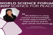 الأميرة سمية: منطقتنا عطشى للمنتديات العلمية
