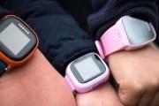 ألمانيا تحظر الساعات الذكية للأطفال