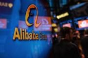 علي بابا تسجل مبيعات بـ 8.6 مليار دولار خلال أول ساعة من يوم العزاب