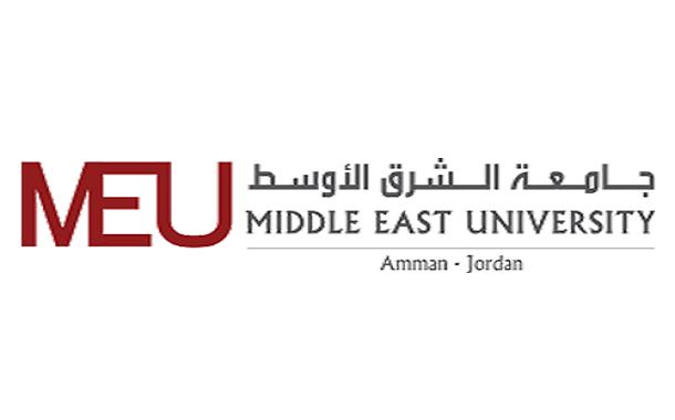 يوم طبي مجاني بجامعة الشرق الاوسط