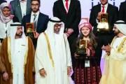أردنيون يحصدون جوائز في برنامج الشيخة فاطمة بنت مبارك للتميز والإبداع المجتمعي