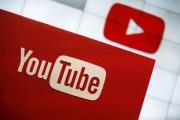 يوتيوب سيتوقّف عن عرض الاقتراحات أعلى مقاطع الفيديو