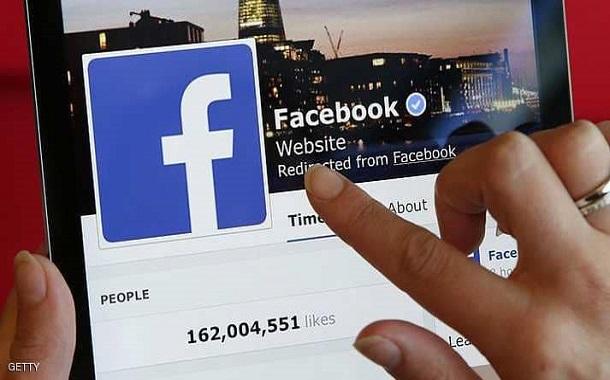 فيسبوك يعترف بتهمة أنكرها لسنوات