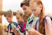 البحث الجنائي يحذر من العاب الكترونية مؤذية للشباب والاطفال
