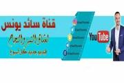 قناة أردنية على اليوتيوب تتحدث عن الريادة والسعادة.... تقترب من تسجيل 100 الف مشترك