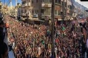 الأردنيون ينتفضون في العالمين الواقعي والافتراضي ضد قرار